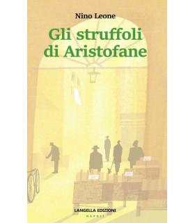 Gli struffoli di Aristofane.